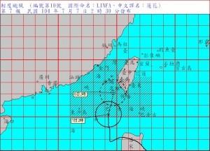 蓮花陸上颱風警報2:30發布 屏東、台東嚴防大豪雨
