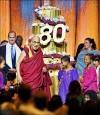 達賴喇嘛80大壽