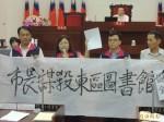 竹市國民黨團議事堂首次拉白條抗議
