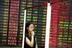 中國護盤力不從心 上證小漲 其餘續跌