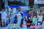 中國遊客「買光、吃光、花光」日本小漁村陷困境