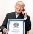 最長壽男 日112歲人瑞過世