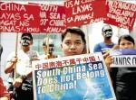 南海主權仲裁 菲挑戰中國