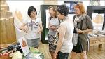 鳳林慢食慢城 獲國際認證在地經濟獎
