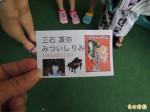 日女童到台灣學中文 語言不通仍玩成一片