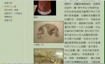 賴清德爆料:台灣第一狗 不在總統府