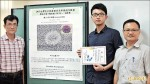 實驗見藝術 「奈米海膽」奪銅獎