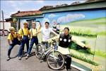《小小兵宣傳助陣》6單車路線 慢遊屏東