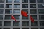 中股暴跌8% 中國證監會重申救市決心