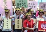 高齡輕失能開放外勞?上百照服員抗議