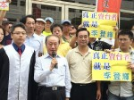 《TAIPEI TIMES 焦點》 New Party files charges against Lee