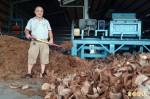 變廢為寶 老農開發新商機 將椰子殻全身再利用…