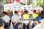 反迫遷 塭仔圳重劃區居民抗議
