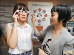 與星韓科技產業合作 智慧眼鏡、感知電腦吸睛