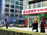 《憂中國倒帳》F-中租 遭外資大舉賣超