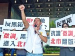 《TAIPEI TIMES 焦點》 Police procedure in arrests legal: report