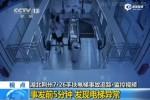 湖北手扶梯事故前畫面曝光 2名女員工也差點出事