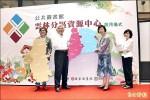 公圖雲林分區啟用 藏書目標4萬冊