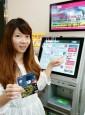 中信:旗下信用卡紅利點數 可轉為icash點數
