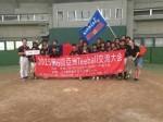 亞洲TEEBALL邀請賽 東光樂樂棒球隊獲第三名
