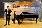 新竹交響管樂團 明演奏「前世今生」