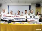 縣府與教師工會簽協約 家長團體反彈