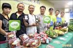 臉書、LINE也能買菜 小農變社區菜市長