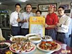 愛心總舖師經營 台南首家溯源餐廳