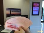 新台幣區間震盪 中午暫收31.434元