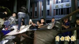 凌晨1點40分 民眾攀進教育部與警對峙