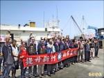國民黨竹市黨部 再推新竹漁港直航專區