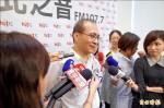 林全:明年政黨輪替 廢除證所稅