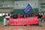 東光國小樂樂棒球 亞洲盃奪第三