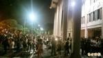 群眾衝教育部前庭 警力遭民眾人牆阻擋