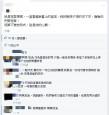 林冠華母親用兒臉書 眼淚不停落下