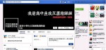 《TAIPEI TIMES 焦點》 Group blames minister for death