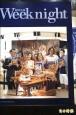 「時尚‧台南」打卡上傳 看秀拿機票