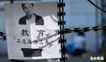 林冠華母親:請不要再說孩子們被政黨操作