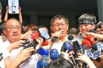 《TAIPEI TIMES 焦點》 Ko visits student protesters, urges calm