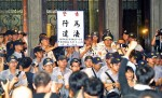 《TAIPEI TIMES 焦點》 Taipei tells police to take 'soft stance' on students