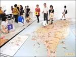 新竹美學館 玩懷舊遊戲學歷史