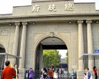 王曉波:首都在南京 立委:殭屍國復活