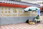 前竹區段徵收公聽會 支持、反對拉鋸戰