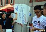 王丹痛批大學校長 誰會把抗議當習慣?