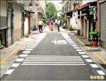 竹市巷弄畫楔形標線 車禍降低85%