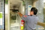 郵局ATM自燃 200萬差點燒成灰