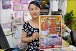 中國女刮中2百萬 讚「台灣是寶島」