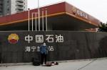 中國政府砸錢護盤 中石油股價波動率居全球百大之首