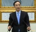 叫不動藍委 國民黨中央只能看戲