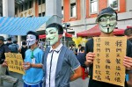 《TAIPEI TIMES 焦點》 Academics tout government concessions